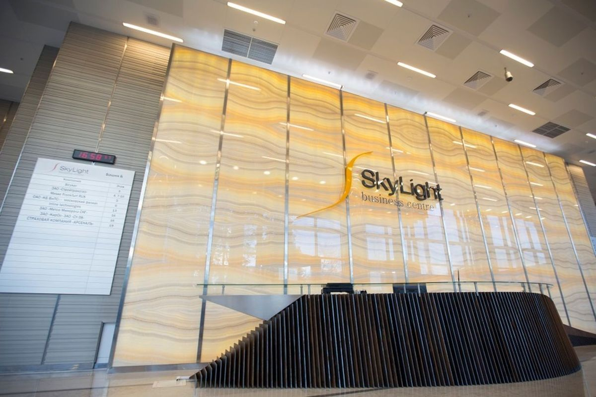 Бизнес-центр Скайлайт